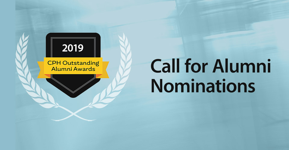 Nominate someone for the 2019 Outstanding Alumni Awards